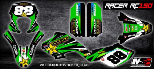 Racer150_KTM